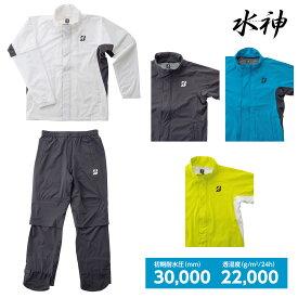 BRIDGESTONE GOLF(ブリヂストンゴルフ)日本正規品 Suizing(水神) レインブルゾン&レインパンツ 上下セット 2021新製品 「81G03」 【あす楽対応】
