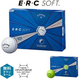 【文字オンネーム】 Callaway(キャロウェイ)日本正規品 ERC SOFT(イーアールシーソフト) 2019新製品 ゴルフボール1ダース(12個入)