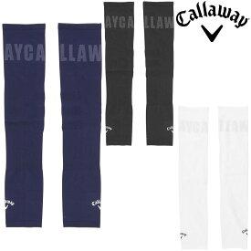 Callaway(キャロウェイ)日本正規品 ARM COVER UV KNIT (アームカバーUVニット) 2020モデル 「241-0198509」 【あす楽対応】