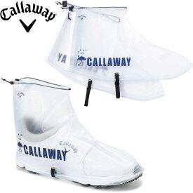【【最大3300円OFFクーポン】】Callaway(キャロウェイ)日本正規品 シューズ用 レインカバー 2020モデル 「241-0198513」 【あす楽対応】