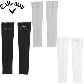 Callaway(キャロウェイ)日本正規品 クーリングアームカバー 2021新製品 「241-1198508」 【あす楽対応】