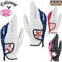 Callaway(キャロウェイ)日本正規品 Bear Dual Glove Womens 19 JM (ベアデュアルグローブウィメンズ19JM) 両手用ゴルフグローブ 2019モデル レディスモデル 【あす楽対応】