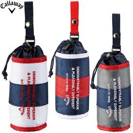 Callaway(キャロウェイ)日本正規品 Active Bottle Holder 20 JM (アクティブボトルホルダー20JM) 2020モデル 【あす楽対応】
