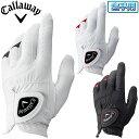 【【最大4999円OFFクーポン】】Callaway(キャロウェイ)日本正規品 All Weather Glove 20 JM (オールウェザーグローブ20JM) 全天候型左手用ゴルフグローブ 2020新製品 【あす楽対応】