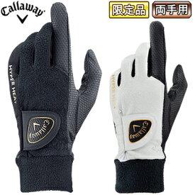 【【最大3300円OFFクーポン】】【限定品】 Callaway(キャロウェイ)日本正規品 Hyper Heat Glove FW 19 JM (ハイパーヒートグローブFW19JM) 両手用ゴルフグローブ 2019モデル 【あす楽対応】