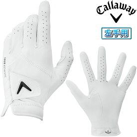 Callaway(キャロウェイ)日本正規品 Tour Authentic Glove 20 JV (ツアーオーセンティック) メンズ ゴルフグローブ(左手用) 2020モデル 【あす楽対応】