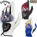 【【最大4999円OFFクーポン】】Callaway(キャロウェイ)日本正規品 Graphic Glove 19 JM (グラフィックグローブ19JM) 左手用ゴルフグローブ2019モデル 【あす楽対応】