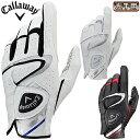 【【最大4999円OFFクーポン】】Callaway(キャロウェイ)日本正規品 Hyper Grip Glove 19 JM (ハイパーグリップグローブ19JM) 左手用ゴルフグローブ2019モデル 【あす楽対応】