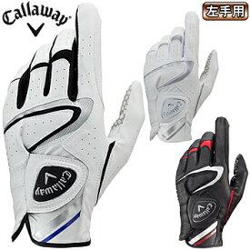 【【最大3300円OFFクーポン】】Callaway(キャロウェイ)日本正規品 Hyper Grip Glove 19 JM (ハイパーグリップグローブ19JM) 左手用ゴルフグローブ2019モデル 【あす楽対応】