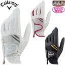 Callaway(キャロウェイ)日本正規品 Nail Dual Glove Womens 19 JM (ネイルデュアルグローブウィメンズ19JM) 両手用ゴルフグローブ 2019モデル レディスモデル 【あす楽対応】