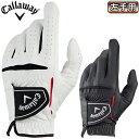 Callaway(キャロウェイ)日本正規品 Warbird Glove 19 JM (ウォーバードグローブ19JM) 全天候型左手用ゴルフグローブ2019新製品 【あす楽対応】