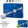 Callaway(キャロウェイ)日本正規品ERCSOFT(イーアールシーソフト)2019新製品ゴルフボール1ダース(12個入)【あす楽対応】