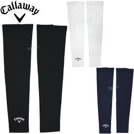 Callaway(キャロウェイ)日本正規品 SUN PROTECT(サンプロテクト) アームカバー 2021新製品 「241-1198505」 【あす楽対応】