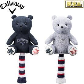 【限定品】 Callaway(キャロウェイ)日本正規品 Bear Driver Headcover SS 21 JM (ベア ドライバー ヘッドカバー SS 21 JM) ドライバー用ヘッドカバー 2021新製品 【あす楽対応】