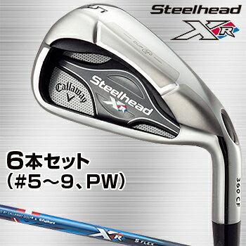キャロウェイ日本正規品Steelhead XRアイアン(スチールヘッドエックスアール)XRカーボンシャフト6本セット(#5~9、PW)【あす楽対応】