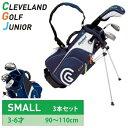 ダンロップ日本正規品クリーブランドゴルフ ジュニアSMALL(スモール)3本セット「4〜6才 90〜110cm」+スタンドバッグ付き