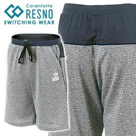 ColanTotte(コラントッテ)日本正規品 RESNO(レスノ) Switching Wear スイッチングパンツ ハーフ 2019モデル 磁気 ルームウェア 「AJDKB68」【あす楽対応】