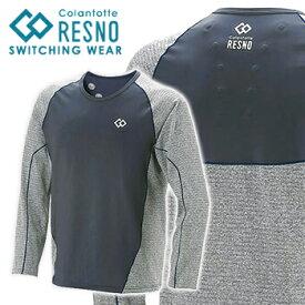 ColanTotte(コラントッテ)日本正規品 RESNO(レスノ) Switching Wear スイッチングシャツ ロングスリーブ 2019モデル 磁気 長袖 ルームウェア 「AJDJA68」【あす楽対応】