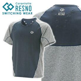 ColanTotte(コラントッテ)日本正規品 RESNO(レスノ) Switching Wear スイッチングシャツ ショートスリーブ 2019モデル 磁気 半袖 ルームウェア 「AJDJB68」【あす楽対応】