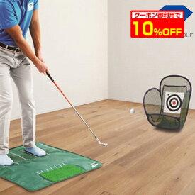 DAIYA GOLF(ダイヤゴルフ)日本正規品 ダイヤアプローチセット462 「TR-462」 「ゴルフアプローチ練習用品」 【あす楽対応】