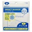 DAIYA GOLF(ダイヤゴルフ)日本正規品 IMPACT MARKER(インパクトマーカー) アイアン用 「AS-423」「ゴルフスイング練習…