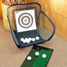 DAIYA GOLF(ダイヤゴルフ)日本正規品 アプローチ練習3点セット 「ゴルフアプローチ練習用品」 【あす楽対応】