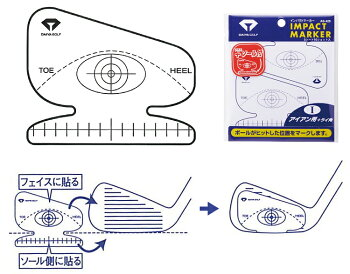 DAIYAGOLF(ダイヤゴルフ)日本正規品IMPACTMARKER(インパクトマーカー)アイアン用+ライ角「AS-425」「ゴルフスイング練習用品」【あす楽対応】