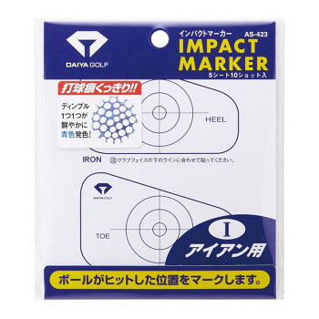 DAIYAGOLF(ダイヤゴルフ)日本正規品IMPACTMARKER(インパクトマーカー)アイアン用「AS-423」「ゴルフスイング練習用品」【あす楽対応】