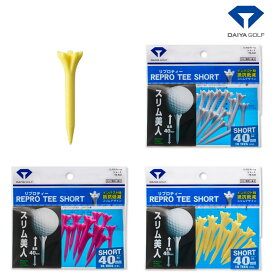 DAIYA GOLF(ダイヤゴルフ)日本正規品 REPROTEE SHORT(リプロティーショート) 「全長40mm(18本入) TE-433」 【あす楽対応】