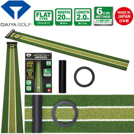 DAIYA GOLF(ダイヤゴルフ)日本正規品 ダイヤパターグリーンHD2020 パターマット 2020モデル 「TR-475」 「ゴルフパター練習用品」 【あす楽対応】