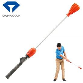 【【最大3300円OFFクーポン】】DAIYA GOLF(ダイヤゴルフ)日本正規品 モデルグリップ付きスイング練習器 ダイヤスイング468 「TR-468」 「ゴルフスイング練習用品」 【あす楽対応】