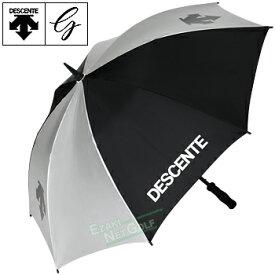 DESCENTE GOLF デサントゴルフ日本正規品 全天候アンブレラ 晴雨兼用UVカット銀傘 2019モデル 「DQBNJX00」 【あす楽対応】