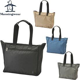 Munsingwear マンシングウエア日本正規品 ボストンバッグ(トートバッグ) 2020モデル 「MQBPJA04」 【あす楽対応】