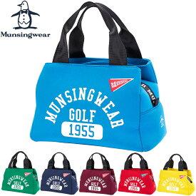 Munsingwear(マンシングウエア)日本正規品 ポーチ 2020モデル 「MQBQJA41」 【あす楽対応】
