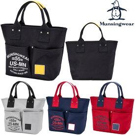 Munsingwear(マンシングウエア)日本正規品 ポーチ 2020モデル 「MQBQJA42」 【あす楽対応】