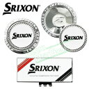 ダンロップ日本正規品SRIXON(スリクソン)ポケットマーカー&クリップGGF−20411【あす楽対応】