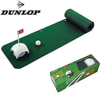 DUNLOP(ダンロップ)日本正規品パタードーム&マットGGF-40222