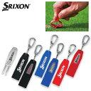 ダンロップ日本正規品SRIXON(スリクソン)カバー付きグリーンフォークGGF−15322【あす楽対応】