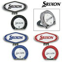 2016モデルダンロップ日本正規品SRIXON(スリクソン)スタンドアップマーカー&クリップGGF−18118【あす楽対応】