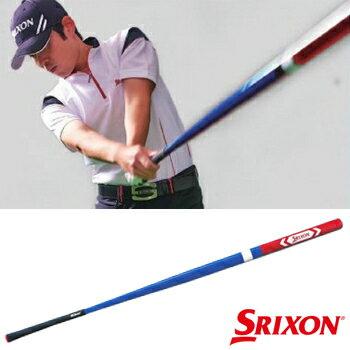 2016モデルダンロップ日本正規品SRIXON(スリクソン)スイングパートナーGGF−68107「ゴルフ練習用品」【あす楽対応】