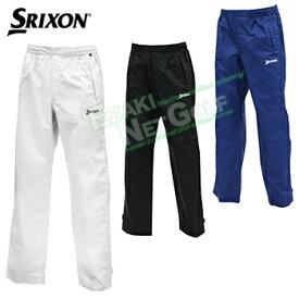 ダンロップ日本正規品SRIXON(スリクソン)レインパンツ(メンズ)「SMR6002S」【あす楽対応】