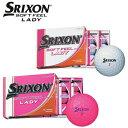 ダンロップ スリクソンSOFT FEEL LADY(ソフトフィールレディ)レディス用ゴルフボール1ダース(12個入り)【あす…