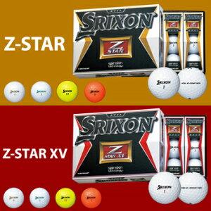 ダンロップ スリクソン NEW Z-STARシリーズ 1ダース