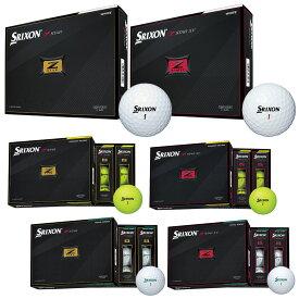 DUNLOP(ダンロップ)日本正規品 SRIXON Z-STAR(スリクソンゼットスター)シリーズ 2021新製品 ゴルフボール1ダース(12個入) 【あす楽対応】
