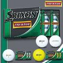 ダンロップ スリクソンTRI-STAR(トライスター)ゴルフボール1ダース(12個入り)【あす楽対応】 ランキングお取り寄せ