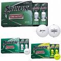 DUNLOP(ダンロップ)日本正規品SRIXON(スリクソン)TRI-STAR(トライスター)2020新製品ゴルフボール1ダース(12個入り)【あす楽対応】