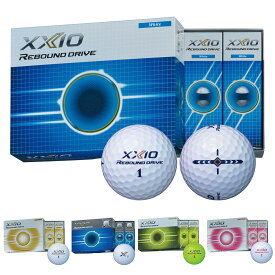 DUNLOP(ダンロップ)日本正規品 XXIO REBOUND DRIVE (ゼクシオリバウンドドライブ) 2021新製品 ゴルフボール1ダース(12個入) 【あす楽対応】