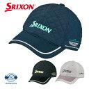 ダンロップ日本正規品 SRIXON(スリクソン) オートフォーカス ゴルフ タフタキルト キャップ 2020新製品 「SMH0166」 【あす楽対応】