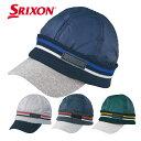 ダンロップ日本正規品 SRIXON(スリクソン) つば付き ニット キャップ 2020新製品 「SMH0167」 【あす楽対応】