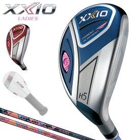 DUNLOP(ダンロップ)日本正規品 NEW XXIO LADIES(ゼクシオレディス)ハイブリッド(ユーティリティ) ゼクシオMP1100Lカーボンシャフト 2020モデル 「XXIO11」